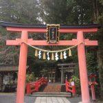 天河神社~異次元への旅