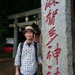 『日月神示』発祥の地、麻賀多(まかた)神社へ初参拝