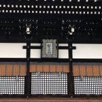 『京都御所へ行ってきました』