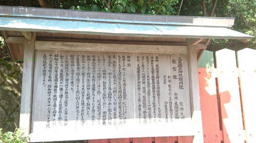 20180614二見興玉神社_180630_0037
