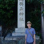 訪れる度に深みを増す伊勢の旅ー8(二見興玉神社 前編)