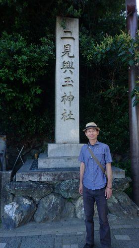 20180614二見興玉神社_180630_0050