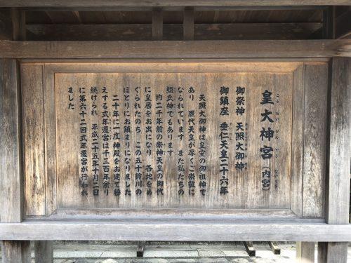 2018613伊勢神宮内宮_180630_0001