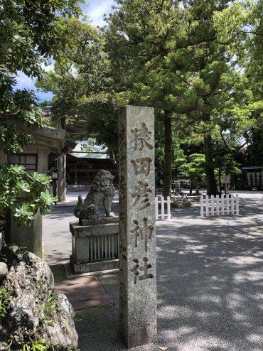 2018613猿田彦神社_180630_0001