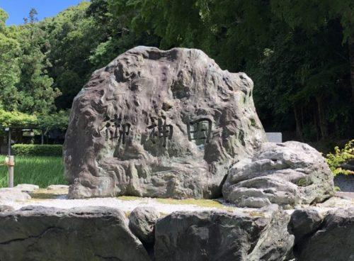 2018613猿田彦神社_180630_0011 (2)