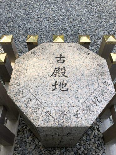 2018613猿田彦神社_180630_0015