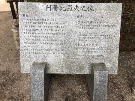 201916 長野ツアー_190108_0017