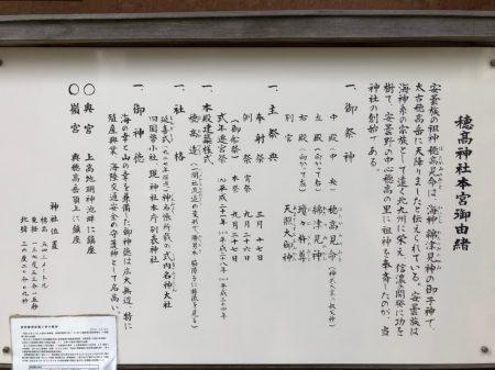 201916 長野ツアー_190108_0039