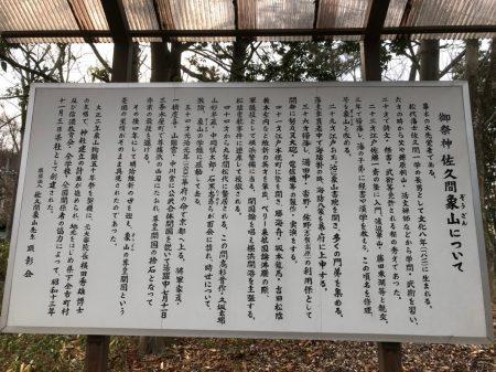 201916 長野ツアー_190108_0058