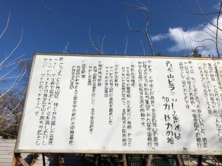 201917 長野ツアー_190108_0008