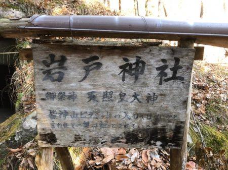 201917 長野ツアー_190108_0029