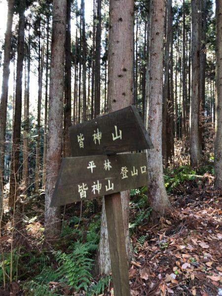 201917 長野ツアー_190108_0093