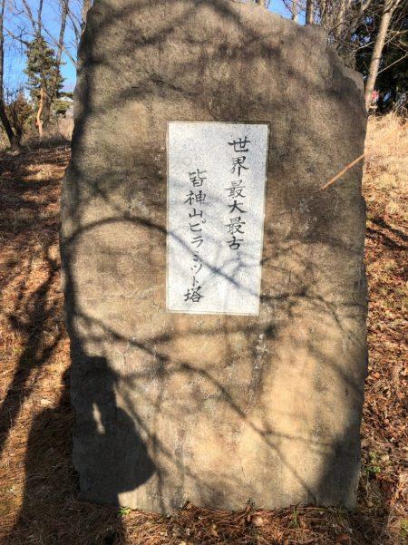 201917 長野ツアー_190108_0006