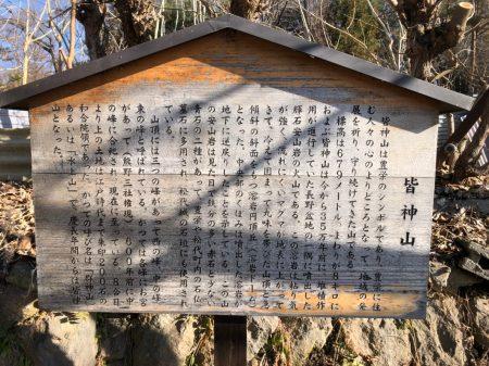 201917 長野ツアー_190108_0012