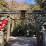 『饒速日命(ニギハヤヒノミコト)降臨の聖地とされる磐船神社へ』