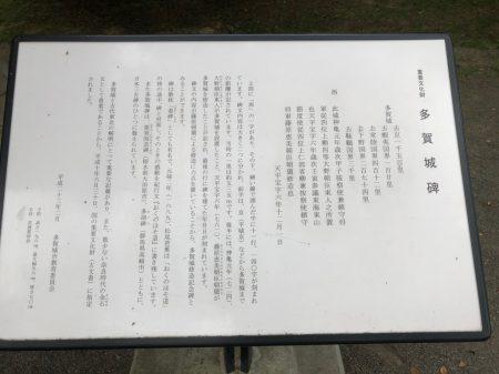 2019813多賀城跡_190817_0106