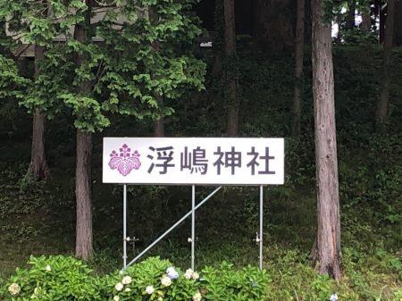 2019813多賀城跡_190817_0059