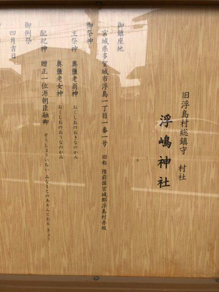 2019813多賀城跡_190817_0062
