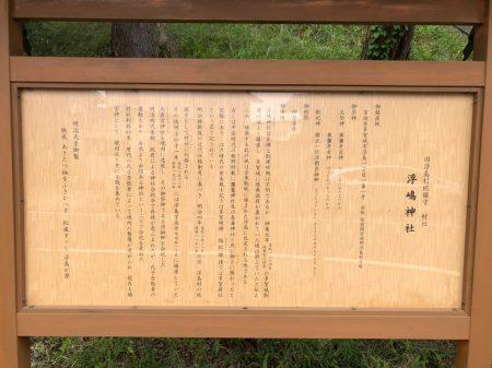 2019813多賀城跡_190817_0063