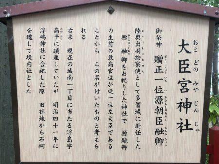2019813多賀城跡_190817_0072