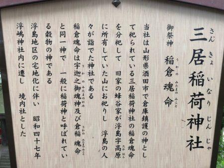 2019813多賀城跡_190817_0073