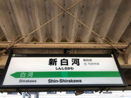 2019813多賀城跡_190817_0087