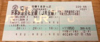 2019813多賀城跡_190817_0100(トリミング)